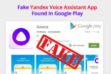 Fake Yandex Voice Assistant App